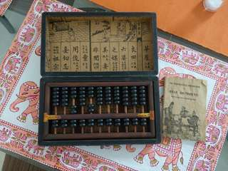 Vintage Chinese style Abacus