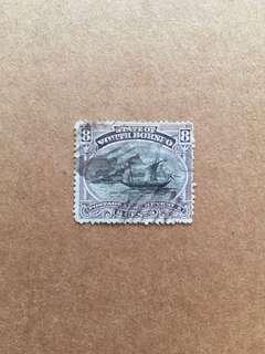North Borneo Stamp