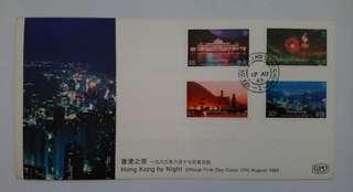 香港之夜郵票首日封