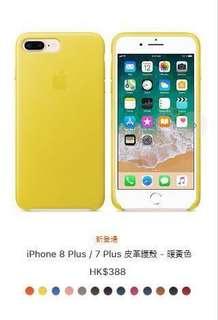 iPhone 8 Plus / 7 Plus 皮革護殼 -(Apple原裝)