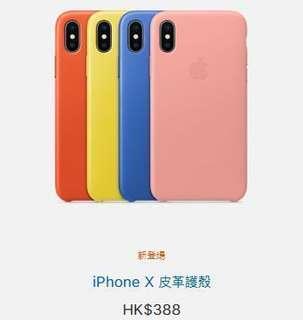Iphone X皮革護殼(Apple原裝)