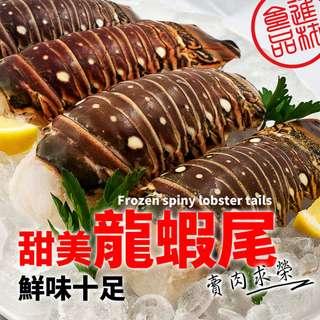 熱賣甜美「龍蝦尾」 鮮味十足
