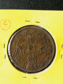 China kwangtung 10 cash bronze ,Ef