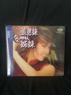 Ah Mei SACD CD album