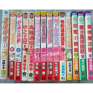 Chinese Mangas