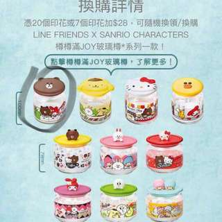 INSTOCK - 7-11 Sanrio x line glass container brown