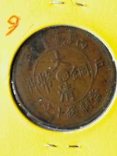 China hu poo10 cash gvf