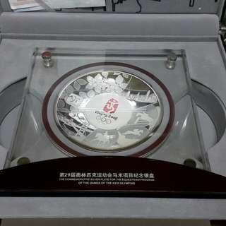 2008年北京奧運銀盤