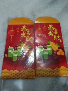 Red Packet Angpau 3pcs For Collection