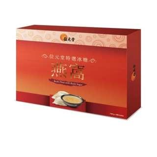 位元堂 - 6支裝特選冰糖燕窩 (紅盒)