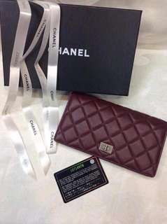 Chanel Maroon Red Wallet