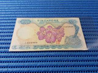 Singapore Orchid Series $50 Note A/60 521866 Dollar Banknote Currency HSS