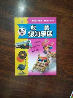 Brand new activity book for kids