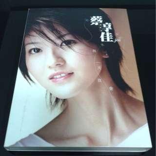 蔡淳佳 '有一天我會' (CD+VCD)