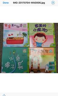 幼稚園 K2 中文課本(共8本)