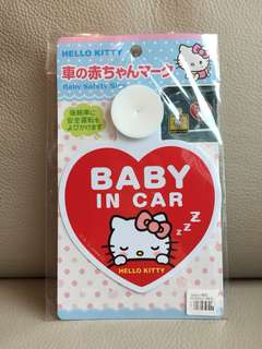 [全新]Baby in car - Hello Kitty