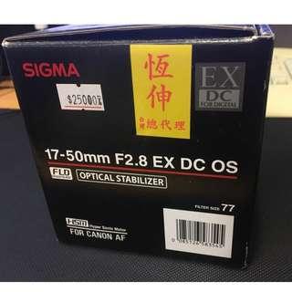 sigma 17-50 for Canon