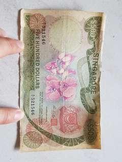 1972 $500 note Orchids series (521546)