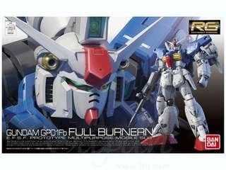 Full Burnern RG 1/144 BNIB
