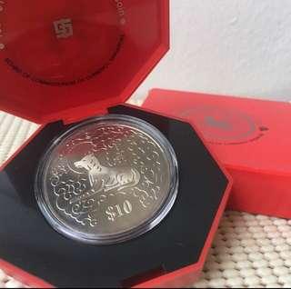 狗年 brand new Coin