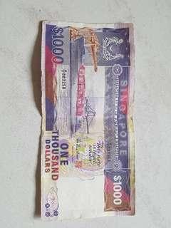 1984 $1000 Singapore Dollars ship series (883258)