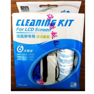 3 in 1 PC Laptop LCD Monitor Cooskin Screen Cleaning Kit Cleaner