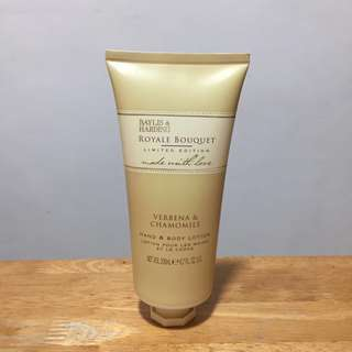 NEW Royal Bouquet Lotion