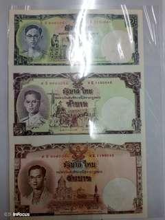🚚 泰國三連鈔