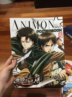 posterbook animonstar