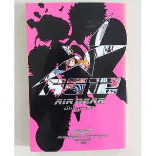 Air Gear Oh! Great Manga Comics #12 (Japanese) Limited Edition