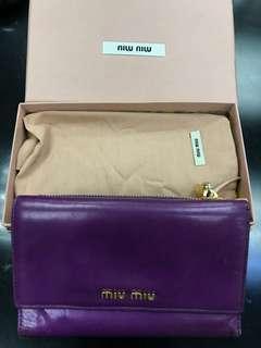 Miu Miu Purple Leather - Not Gucci/Prada/Dior/LV