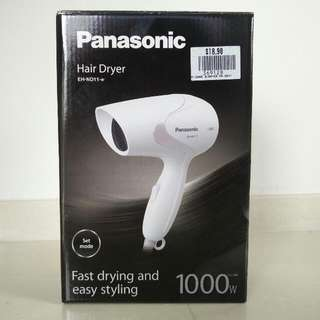 [Travel] Hairdryer Panasonic