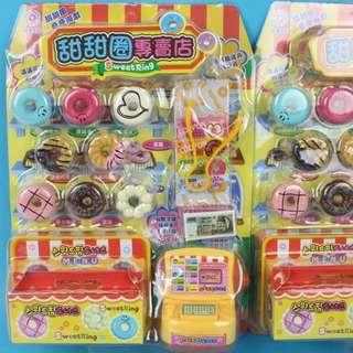#衝評回饋價限定玩具   甜甜圈專賣店