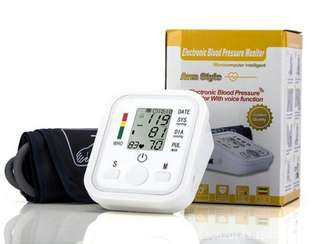 Arm Blood Pressure Monitor LCD Heart Beat Home Sphgmomanometer, White