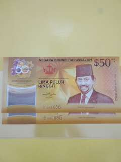 CIA Brunei $50 6686 2run nice number