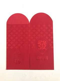 Ah Huat Red Packet Ang Pow Hong Bao