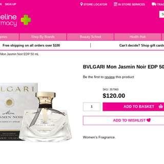 rihanna and bvlgari perfume