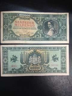 Hungary 100000 MilPengo 1946 issue