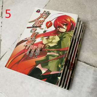 (Sale + Free Postage) Cheap Chinese Manga - 5 Books - Complete