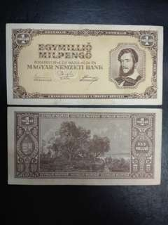 Hungary 1 MilPengo 1946 issue