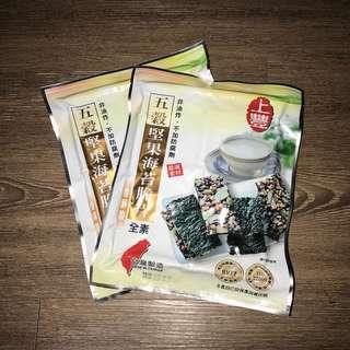 🚚 五穀堅果海苔脆片2包