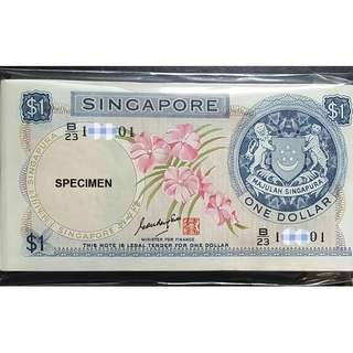 GKS 100 Run Orchid $1 Stack Singapore