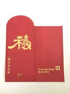 Deutsche Bank Red Packet Ang Pow Hong Bao