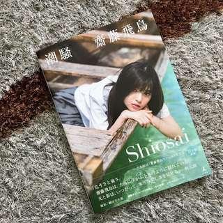 """Nogizaka46 Asuka Saito First Photobook """"Shiosai"""""""