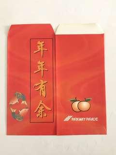Parkway Parade Red Packet Ang Pow Hong Bao