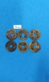 China Qing Dynasty: Lot of 6 Kang Xi Tong Bao, Various Mint, Poor Condition (中国清朝:康熙通宝, 六枚一票,品相不佳)
