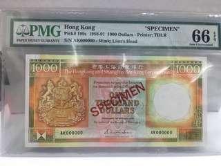 1988年滙豐銀行$1000~SPECIMEN