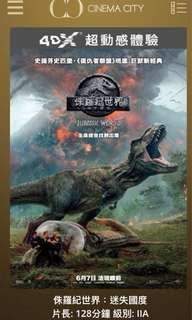 Jurassic World換票證兩張