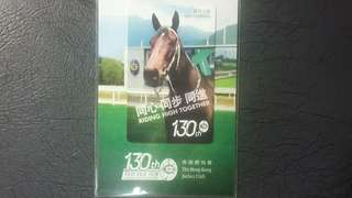 香港賽馬會130周年 精英大師 八達通咭