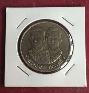 Thai Commemorative 20 baht